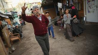 Българските роми в Германия: предубеждения и истини