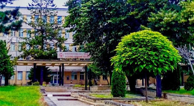 Ефективни протести започват от четвъртък във Видинската болница. Професионалистите по