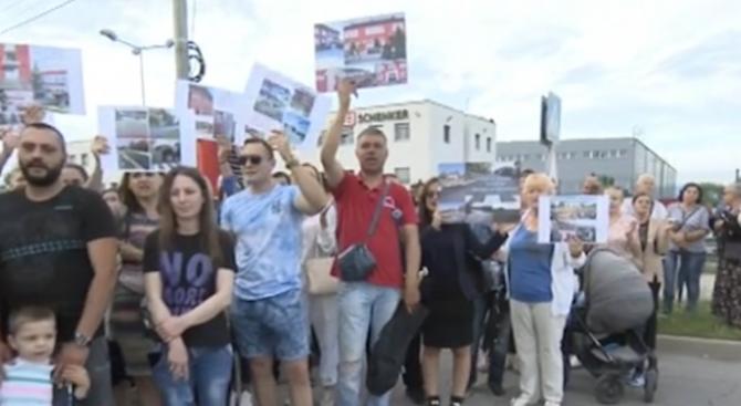 Жители на Божурище излязоха на протест в защита на арестувания
