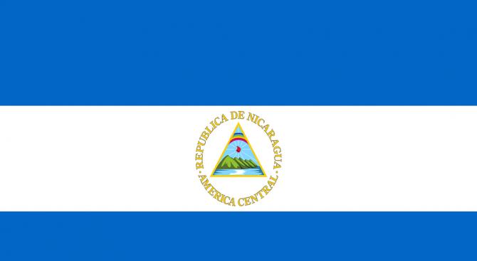 Властите на Никарагуа обявиха, че пускат на свобода 50 политически