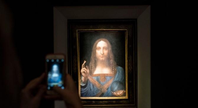 """Намериха изчезналата картина на Леонардо да Винчи - """"Салватор мунди"""""""