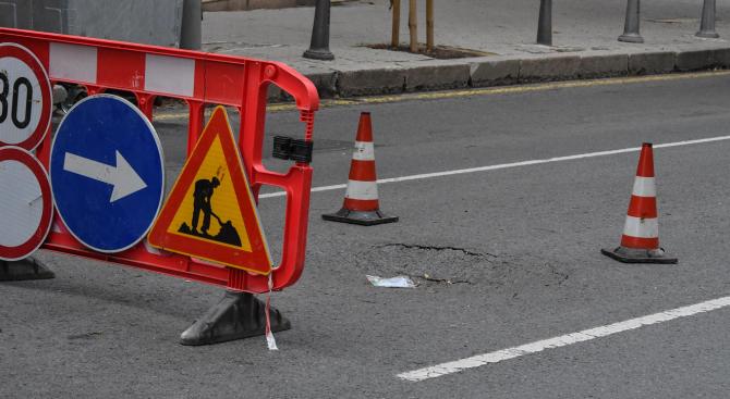 """Софийска вода"" за дупката на ул. ""Г.С Раковски"": Правим ремонт на ремонта"