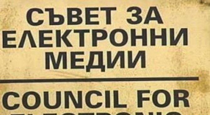 Депутатите приеха процедурни правила за избор на член на СЕМ