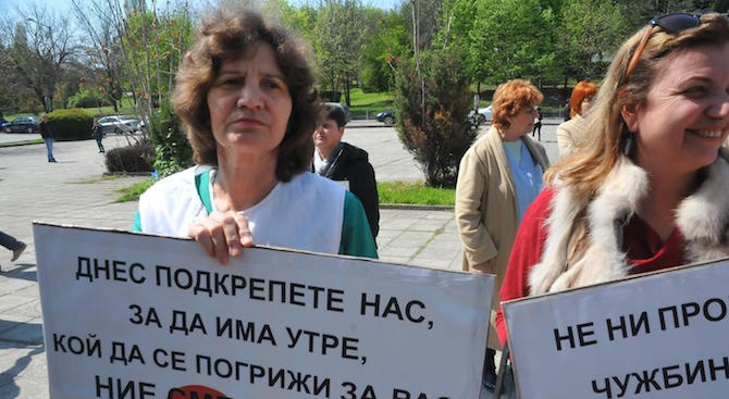 Медицински сестри от различни градове протестираха с искане за по-добро