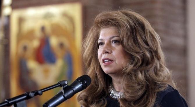 Вицепрезидентът Илияна Йотова ще открие XVIII Международен фестивал на червенокръстките