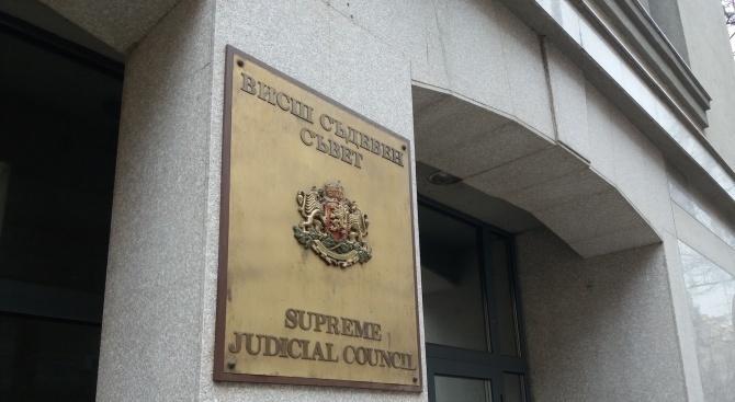 Висшият съдебен съвет ще обсъди графика за провеждане на процедура