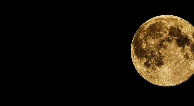 """Втората индийска автоматична лунна мисия """"Чандраян 2"""" ще стартира рано"""