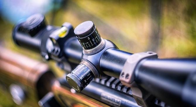 Иззеха незаконна ловна пушка и патрони