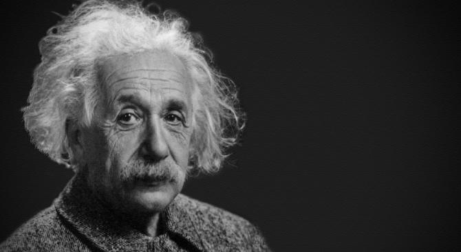 Детска играчка на физика Алберт Айнщайн /1879-1955/ - набор за