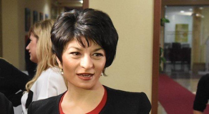 Депутатът от ГЕРБ Десислава Атанасова припомни пред БНР, че още