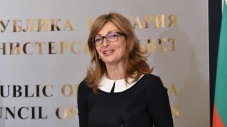 В МВнР ще се състои първото заседание на Съвместната междуправителствена комисия с Република Северна Македония