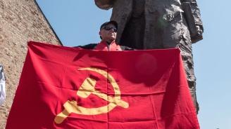 Компартията на Белгия е рекетирала свои членове. Плашила ги с поляци
