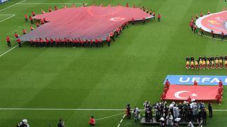 Дипломатически скандал между Исландия и Турция заради футболния отбор