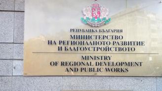 """МРРБ констатира 863 нередности на проекти по ОП """"Региони в растеж"""""""