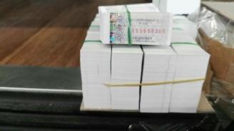 Откриха над 9 млн. украински акцизни бандероли менте на ГКПП в Силистра