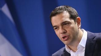 Ципрас поиска от президента да свика предсрочни избори