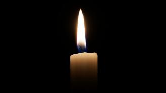 Сержант от поделението в Карлово почина при изпълнение на служебните си задължения