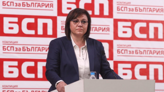 БСП-Стара Загора: Корнелия Нинова да оттегли оставката си
