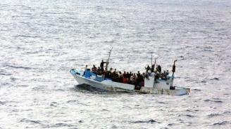 Лодка с мигранти потъна в Егейско море, жертвите към момента са 7
