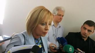 Манолова отказа да коментира номинацията си от БСП за кмет на София