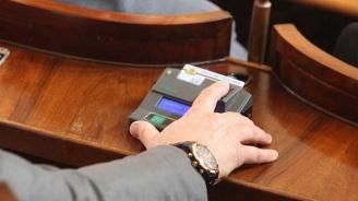 НС ще разгледа на първо четене предложението за преизчисляване на партийните субсидии за 2019 г.