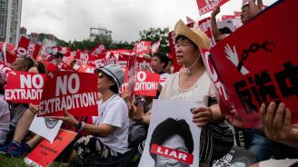 Пореден протест в Хонконг