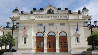 Парламентът започна работа с кворум от 131 народни представители