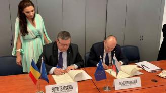 Цацаров подписа споразумение за сътрудничество с румънската Дирекция за разследване на организираната престъпност и тероризма
