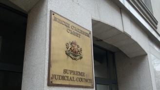Висшият съдебен съвет ще обсъди графика за избор на главен прокурор