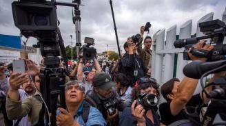 Осем журналисти са убити в Мексико от началото на годината