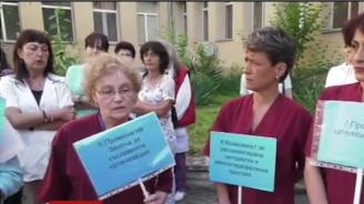 Медицинските сестри от болницата във Видин излязоха на ефективен протест