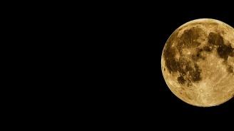 Индия стратира новата си лунна мисия през юли