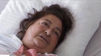 Нахапаната от питбул 77-годишна жена: Такива кучета трябва да се застрелят