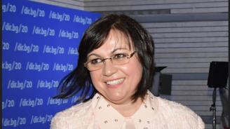 Областният съвет на БСП-Стара Загора призова Нинова да оттегли оставката си