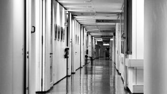 Един загинал и трима ранени при експлозия в болница в Анталия