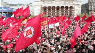 Руски комунисти се възмутиха от пияни в Чернобил