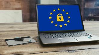 ЕК публикува резултатите от специално проучване относно защитата на данни