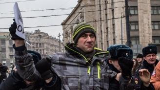 Освиркаха руски управник на националния празник