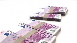 ЕК призовава за постигане на споразумение по бюджета на ЕС за периода 2021—2027 г.