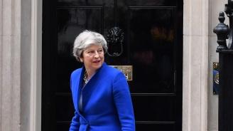 Тереза Мей гласува за свой наследник и каза: Гледайте си работата