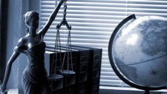 Предадоха на съд жена, ползвала фалшива диплома за средно образование