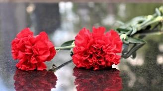 Златоград обяви Ден на траур
