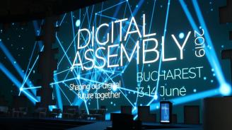 Мария Габриел: Включването на гражданите в цифровата трансформация е основен приоритет