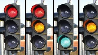 Пет от натоварените пътни кръстовища в Габрово ще имат нови светофарни уредби