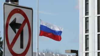 Българите смятат САЩ за по-голяма заплаха от Русия?