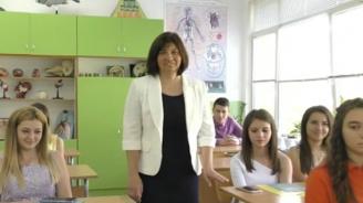 Ученолюбиви деца и учителка, отдадена на професията си, пратиха училището в Чепинци в топ 3 на матурите