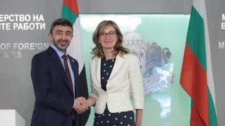 България и ОАЕ осъдиха нападенията в Оманския залив