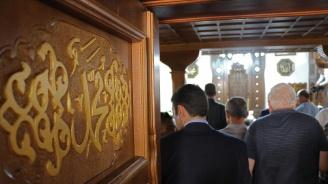 Най-старата джамия в България бе открита тържествено след основен ремонт