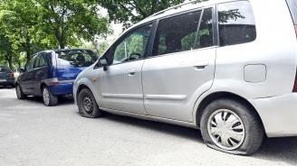 Oтново рязаха гуми на коли в София