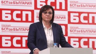 Конгресът на БСП решава кой и как ще управлява партията